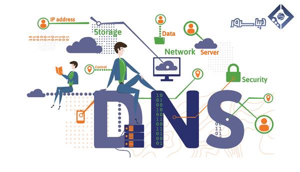 آشنایی با DNS